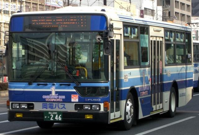 撮影場所 岡山200 か ・246 (岡山電気軌道・岡電バ...