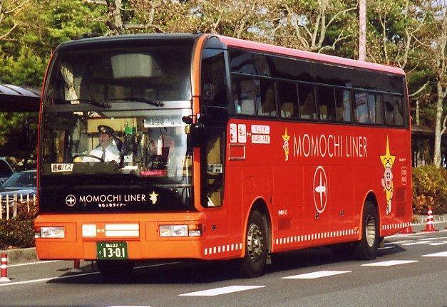 岡山空港リムジンバス